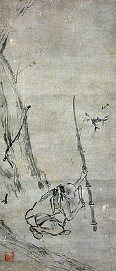 "Liang Kai ""Sixth Chan Patriarch Chopping Bamboo"" Southern Song Period. 13th century. Hanging Scroll. Tokyo National Museum"