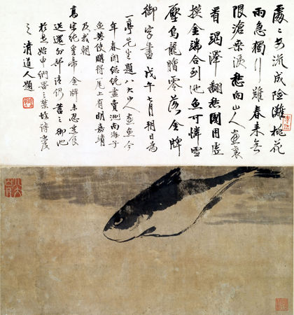 明/清   朱耷   魚樂圖   軸. Zhu Da (1626 – 1705), Fish. Undated. Hanging scroll, ink on paper, 26 x 51 cm. Cat. no. 63.