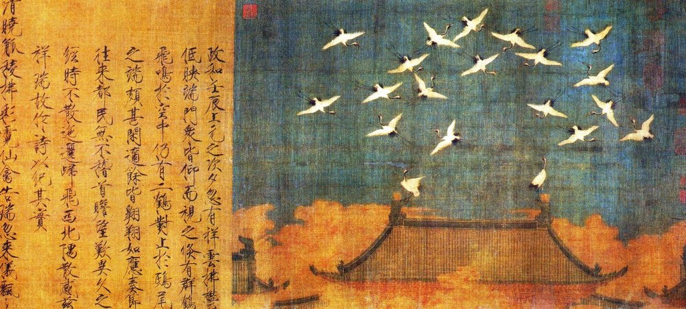 "Attributed to Huizong, ""Auspicious Cranes"""