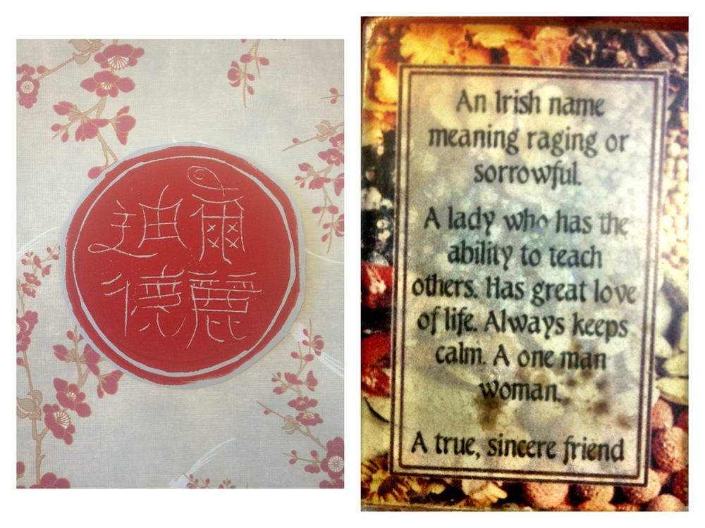 "Deirdre. My brother, Patrick, found the keychain on the right in Ireland with the meaning of my name. I carry it with me everyday. I created the seal on the left in Mandarin. Roughly (I think) the characters translate individually as ""direct"" ""to follow"" ""moral virtue heart"" ""beautiful"" - All in all good stuff to follow a name that is known as ""sorrowful"" in Ireland."