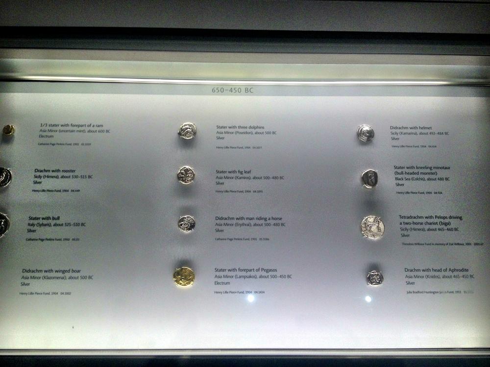 Roman Coins Iphone 024.JPG