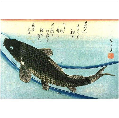 hiroshige fish.jpg