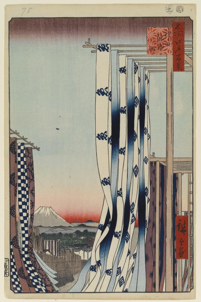Hiroshige_Le_quartier_des_teinturiers_de_Kanda.jpg