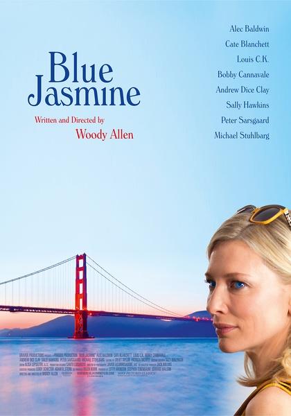 blue jasmine 5.jpg