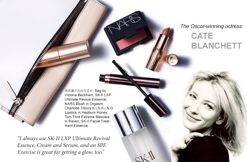 scl-the-edit-beauty-in-the-bag-cate-blanchett.jpg