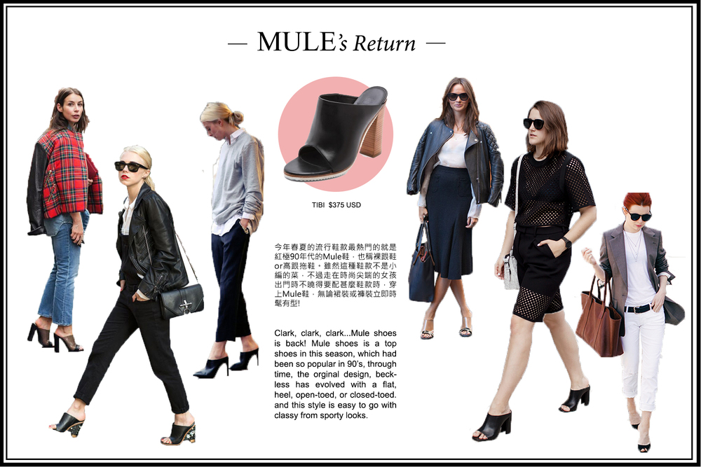 simple-chic-life-shoe-trend-feature-2.jpg