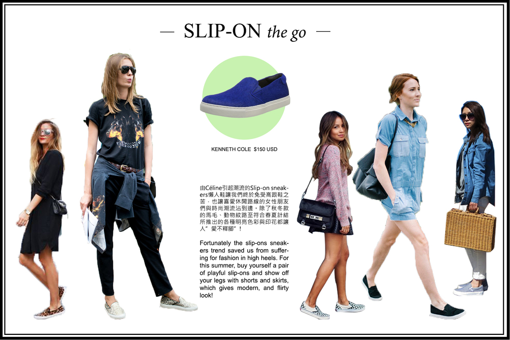 simple-chic-life-shoe-trend-feature-3.jpg