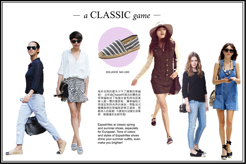 simple-chic-life-shoe-trend-feature-5.jpg