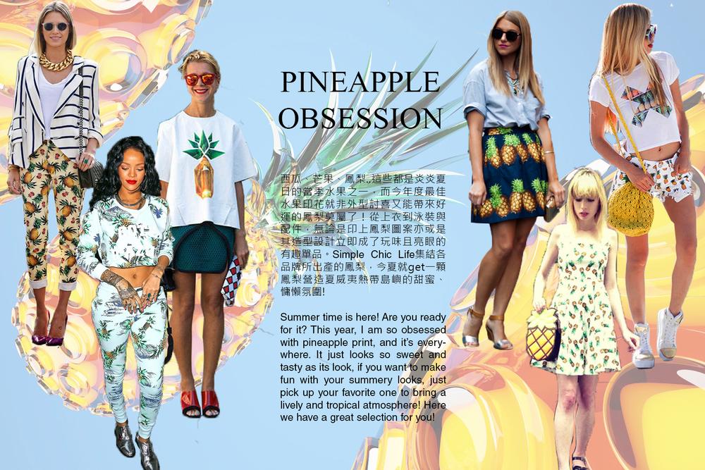 pineapple-trend-2014-story.jpg