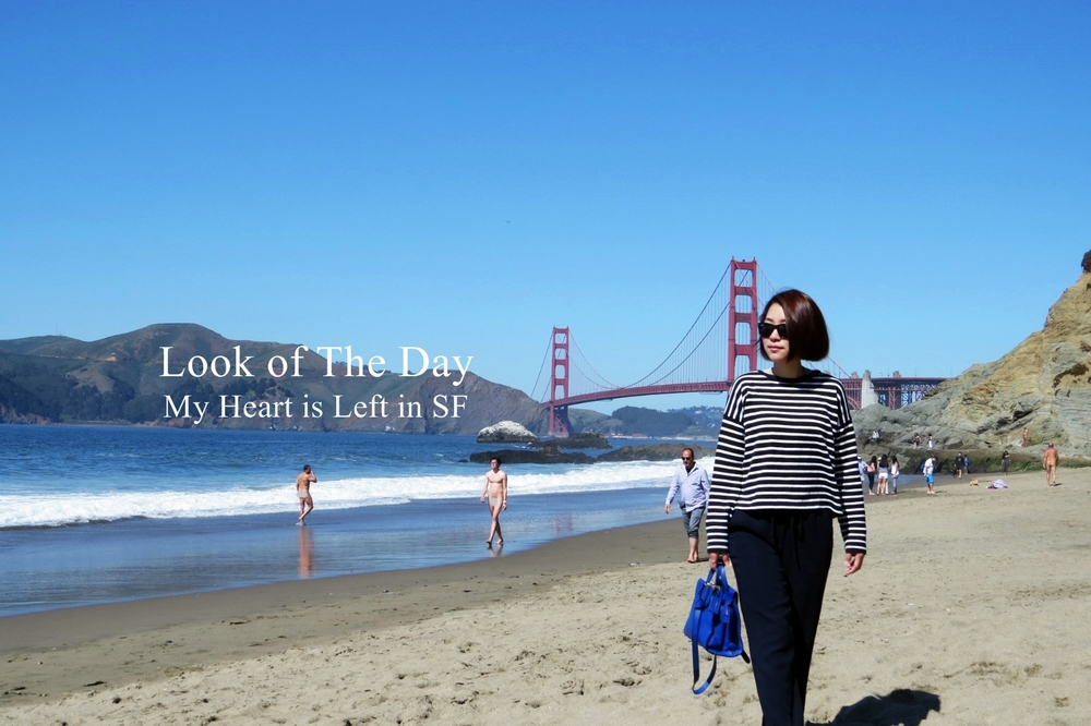 Look of the day: My Heart is Left in SF