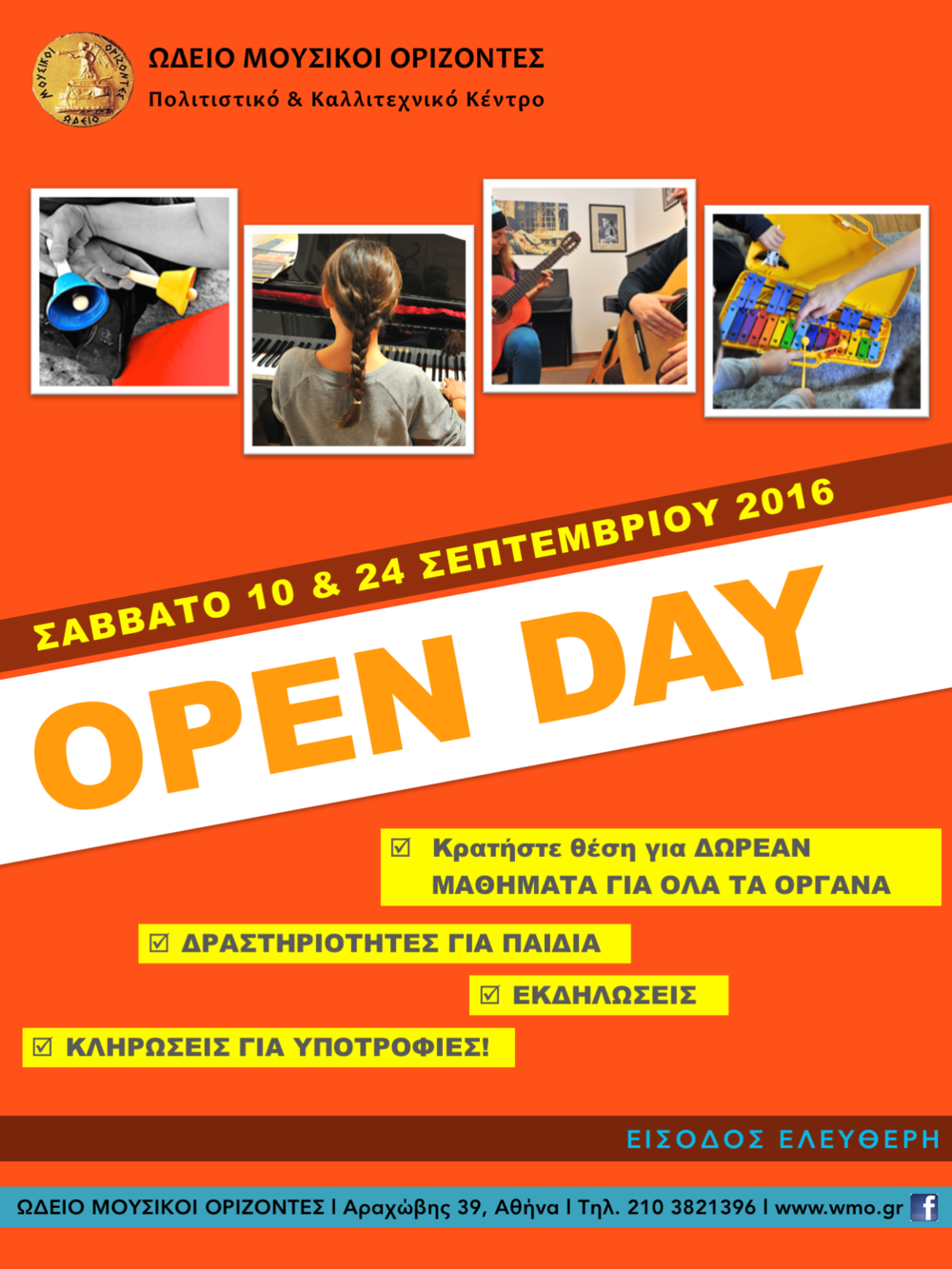 OpenDay'15.png