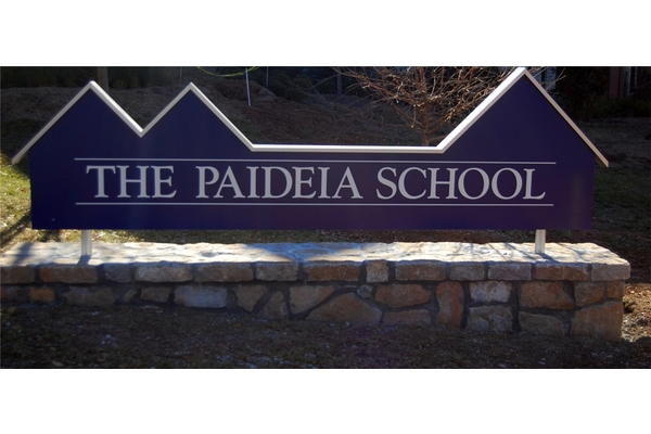 paideia school se32042_photo_01_orig_full.jpg
