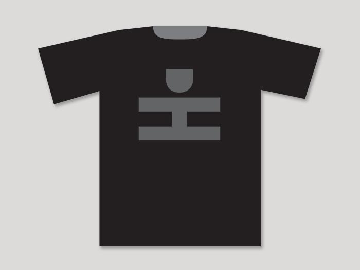 dh_branding_3.png