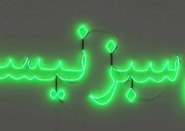 Calligraffiti-1984-2013-Leveled-700x393.jpg