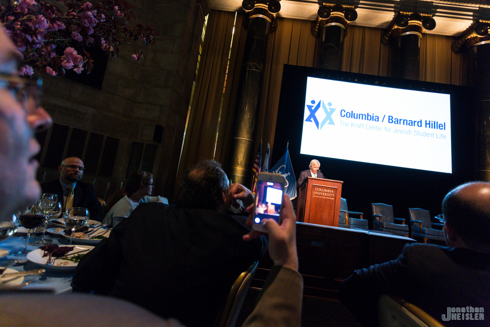 Event Photography- Columbia University.jpg