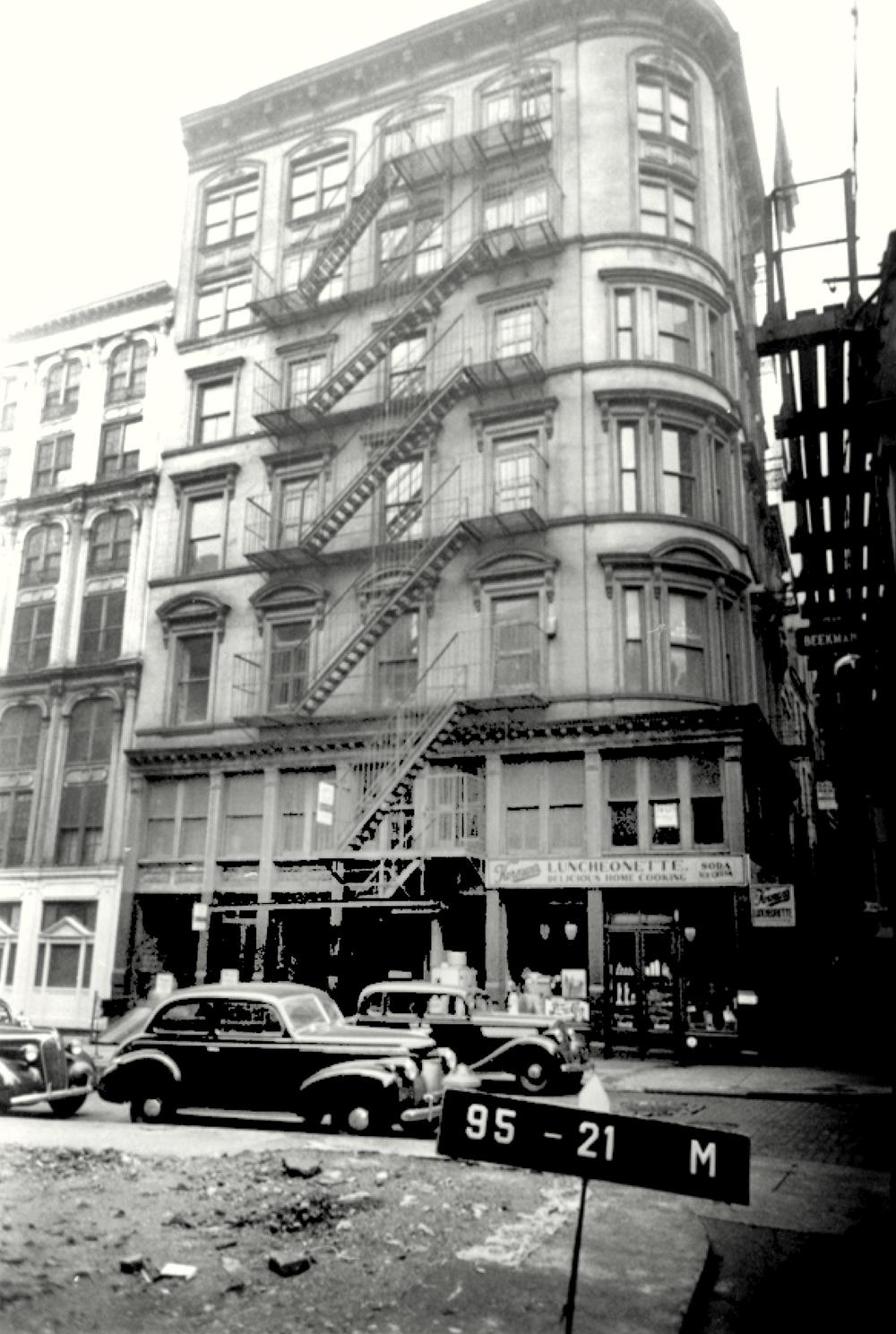The original K&E factory; 284 Pearl Street
