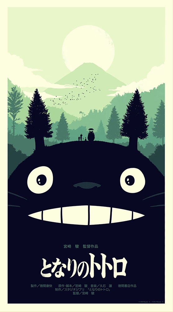 my neighbour totoro olly moss