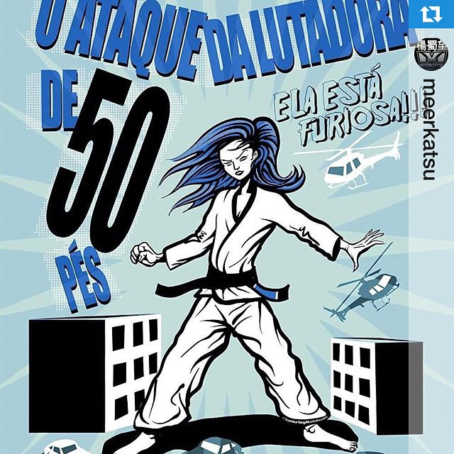 One of our first tees, designed by @meerkatsu  the awesome 50ft Lutadora・・・#repost TBT a poster I drew for @strikefightwear back in 2011. An homage to the 1958 movie.