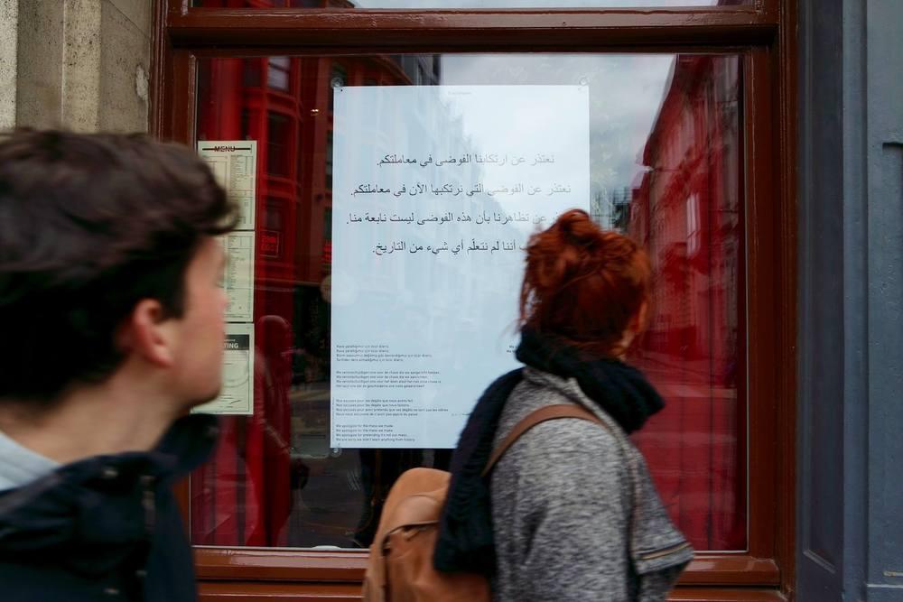 Eén van Sarah Vanhee's posters in het Gentse straatbeeld. (c)Sarah Vanhee
