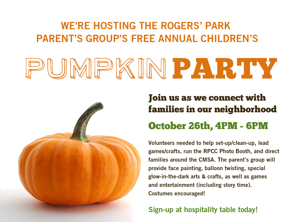 PumpkinParty_announcement.jpg