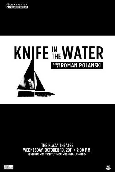 knifeinthewater.jpg