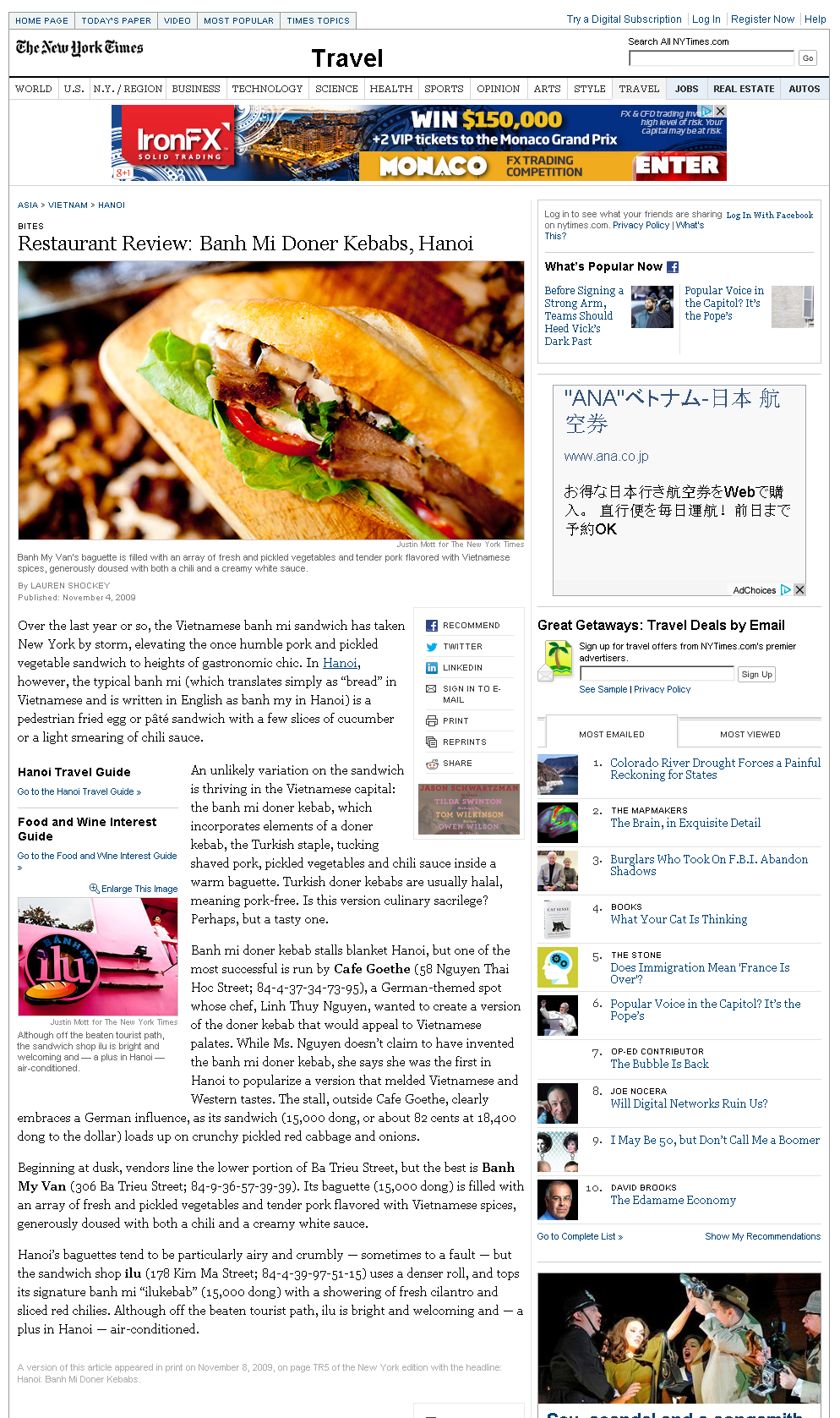 article from NY times / 2009年NY timesの記事
