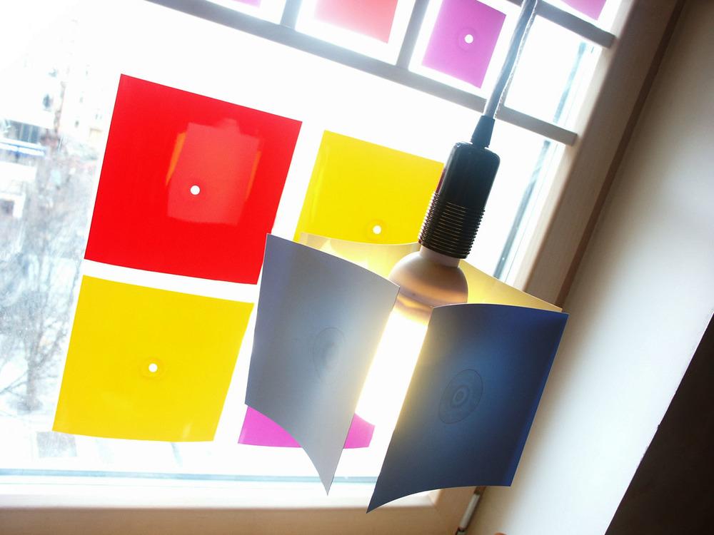 На шаре-лампе -trans-square.