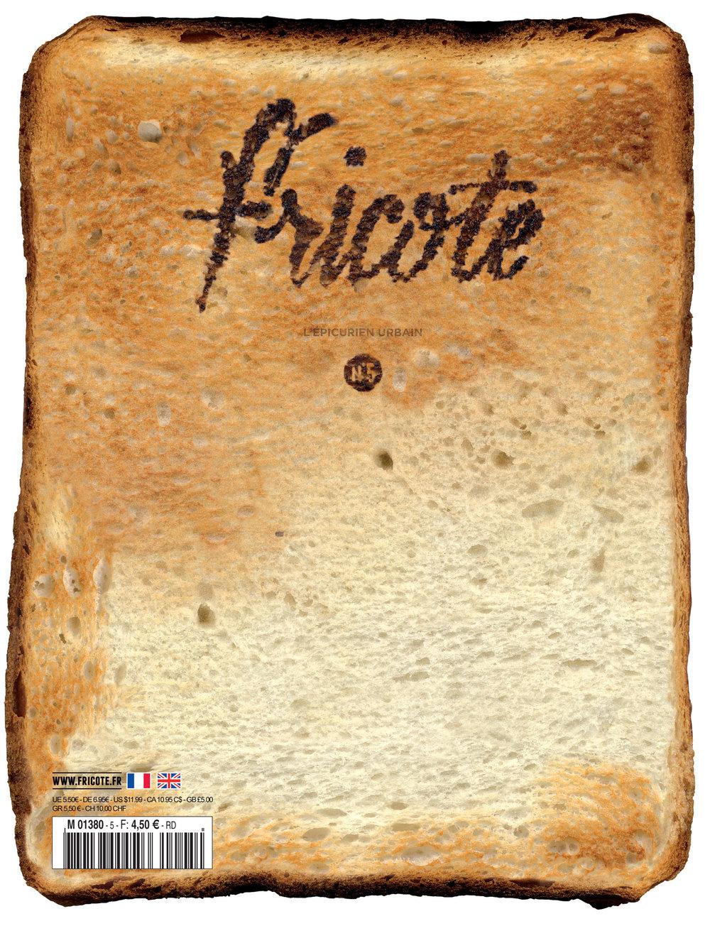fricote5.jpg