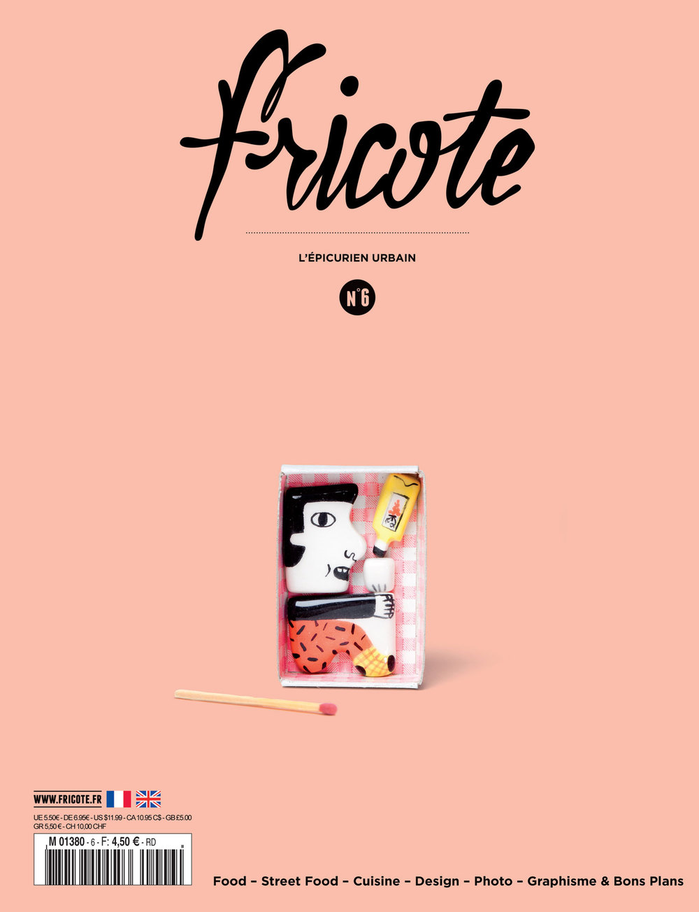 fricote6.jpg