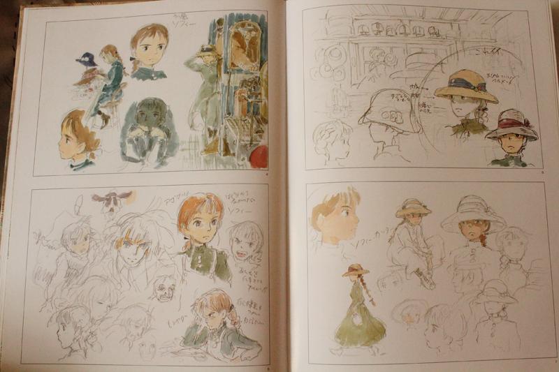 The Art of Howl's Moving Castle Κριτική Βιβλίου, Ξεφυλλισμα (3).JPG