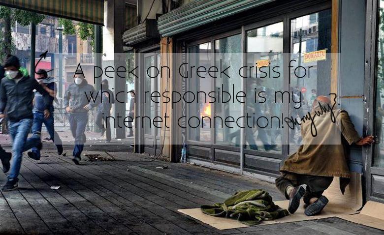 ελληνικη κρίση και απαραδεκτα μέιλ