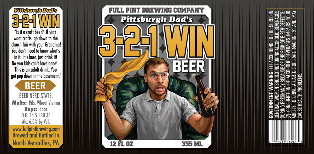 beer_label.JPG