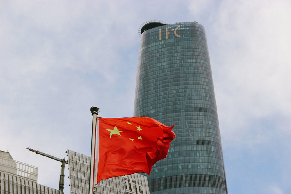 Flag and the IFC.