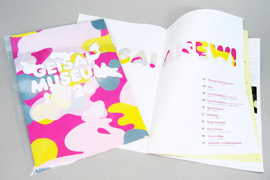 GM2_brochure_3.jpg