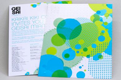 GMiami_invite_1.jpg