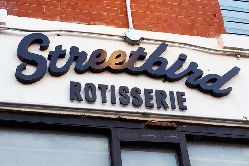 b_Streetbird Rotisserie5.jpg