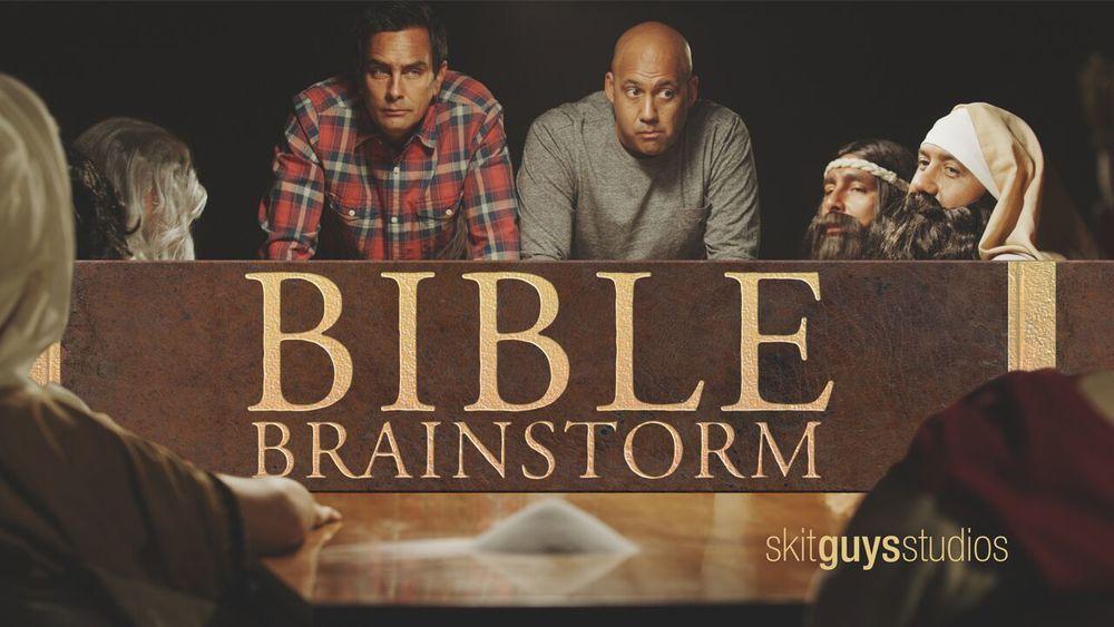 BibleBrain.jpeg