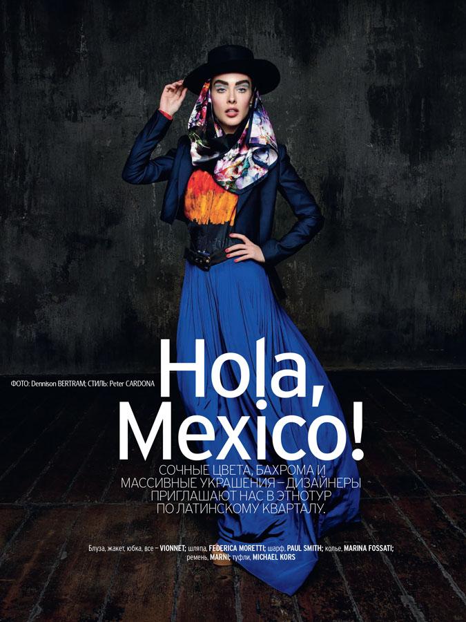 Marie Claire Ukraine -Hola Mexico!