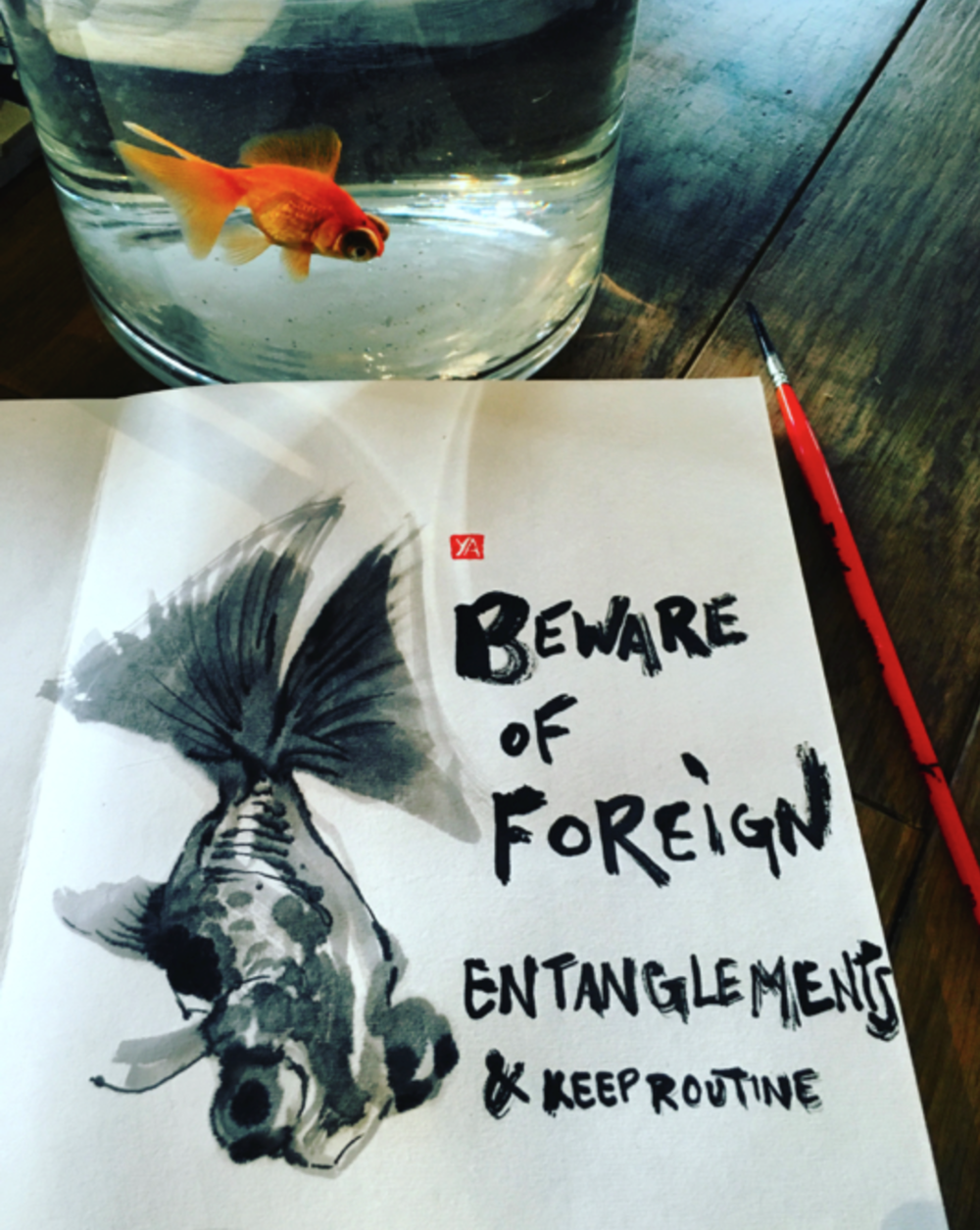 Beware of Foreign Entanglements