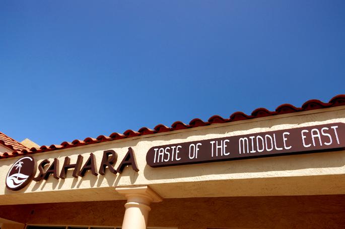 Sahara_sign-1.jpg