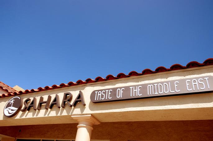 Sahara_010.jpg