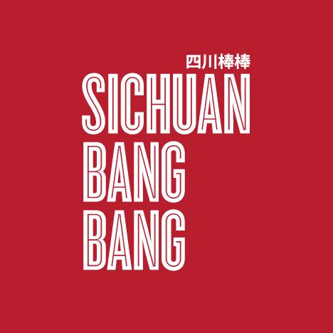 Sichuan-Bang-Bang-logo-crop.jpg