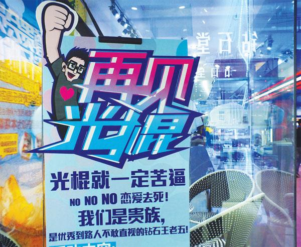An advertisement promoting Double 11 Festival deals