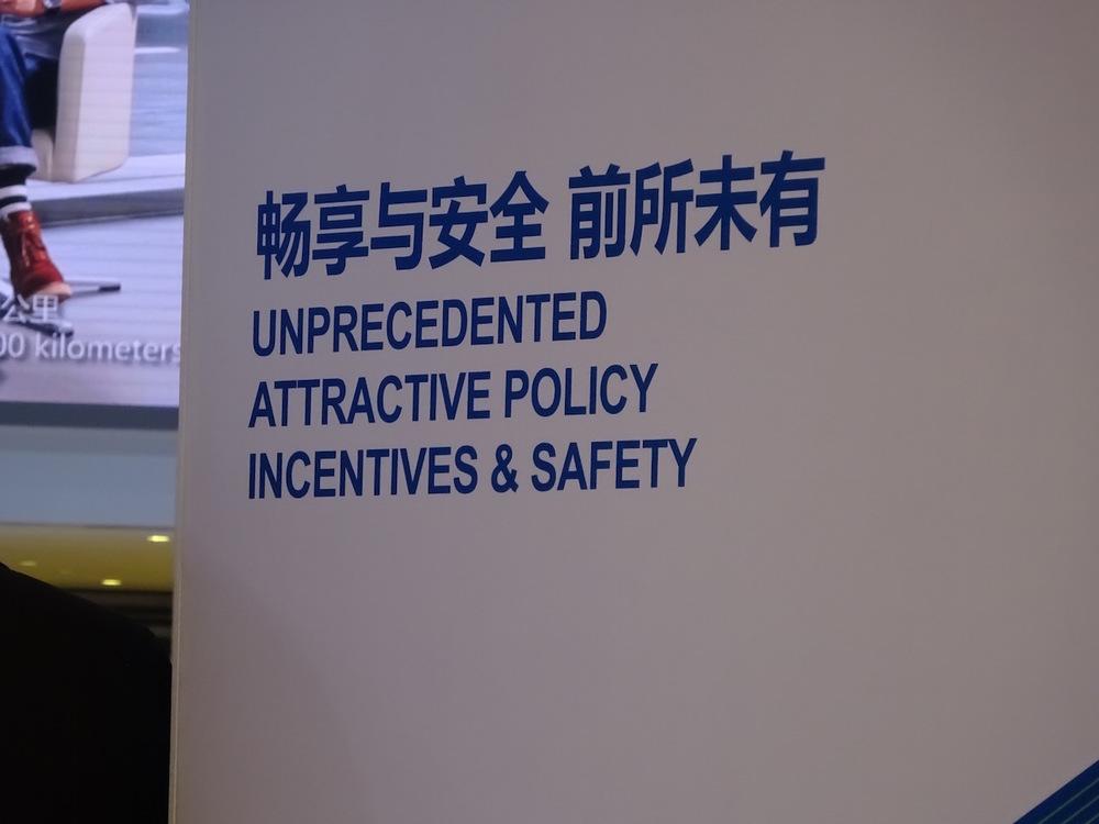 Chinglish is Fun