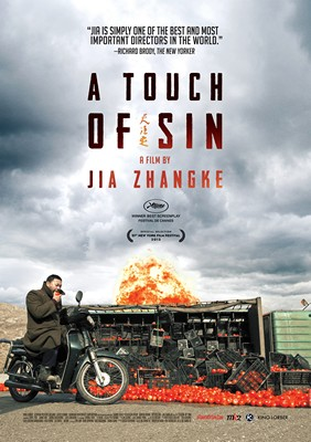 A_Touch_of_Sin_poster.jpg