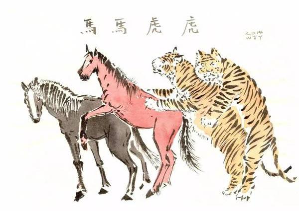 画家:吴俊勇