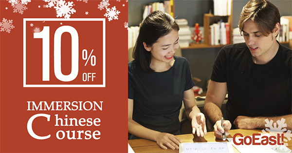immersion-course-2期.jpg