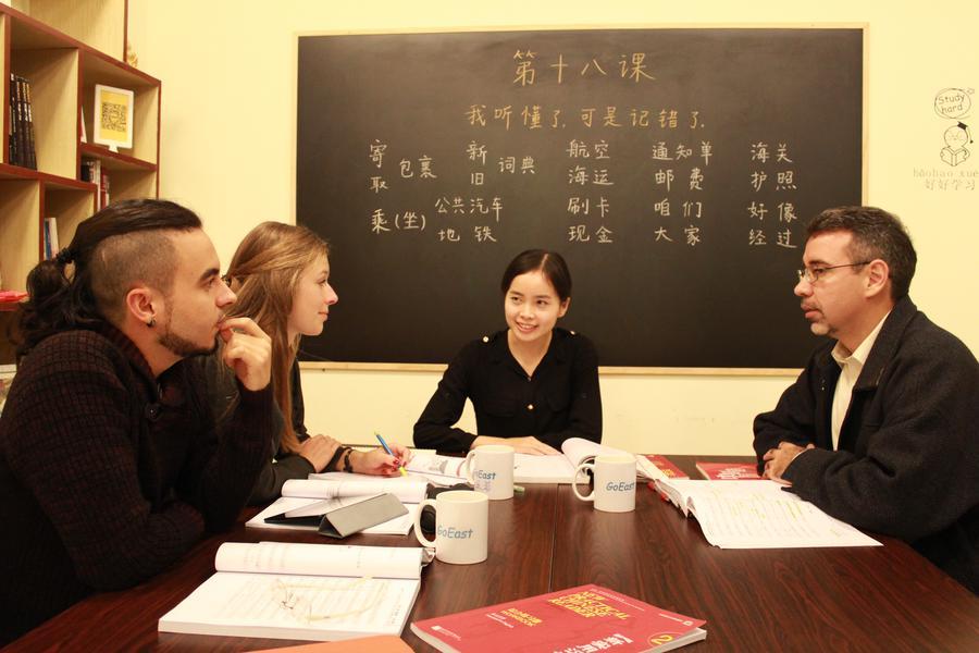 group-class-maria.jpg