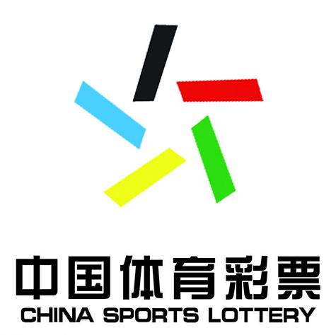 sport-lottery.jpg