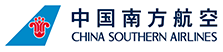 airline-china-southern.png